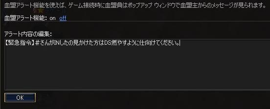 OE対決26.JPG