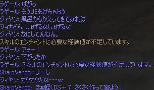 OE対決3.JPG