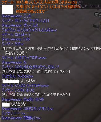 OE対決4.JPG