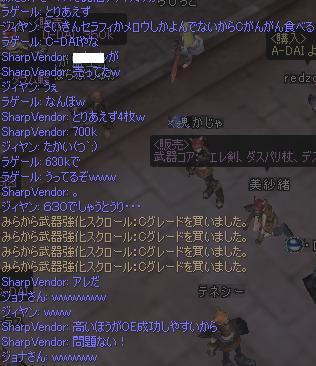 OE対決5.JPG
