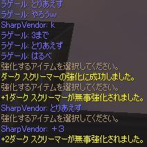 OE対決6.JPG