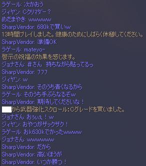 OE対決8.JPG