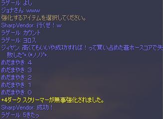 OE対決9.JPG